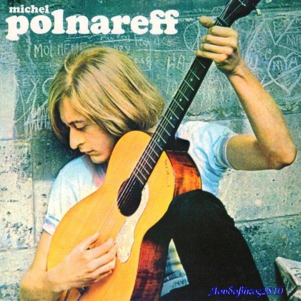 Ce que vous écoutez là tout de suite - Page 4 Michel+Polnaref+-+Love+Me%252C+Please+Love+Me+-+frente