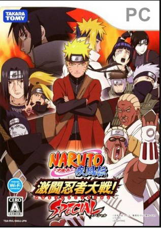 NARUTO Shippuuden Gekitou Ninja Taisen Special