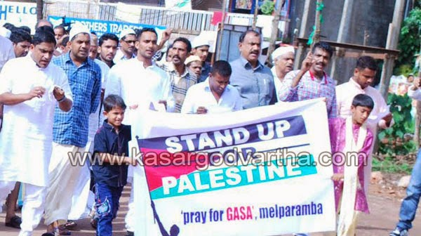 Kasaragod, Chengala, Youth League, Committee, Conference, Prayer meet, Solidarity, prayer, Palestine,
