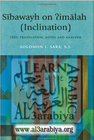 Sibawayh on Iimalah (Inclination): Text, Translation, Notes and Analysis