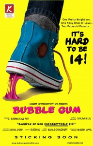 Bollywood Movie Watch Bubble Gum Online Free | Bubble Gum Movie Trailer, Cast, Release Date