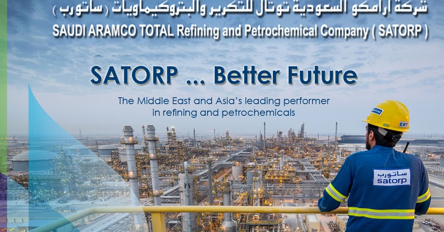 Image result for SATORP, ARAMCO