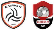 بث مباشر مباراة الشباب والرائد اليوم السبت 22-8-2015
