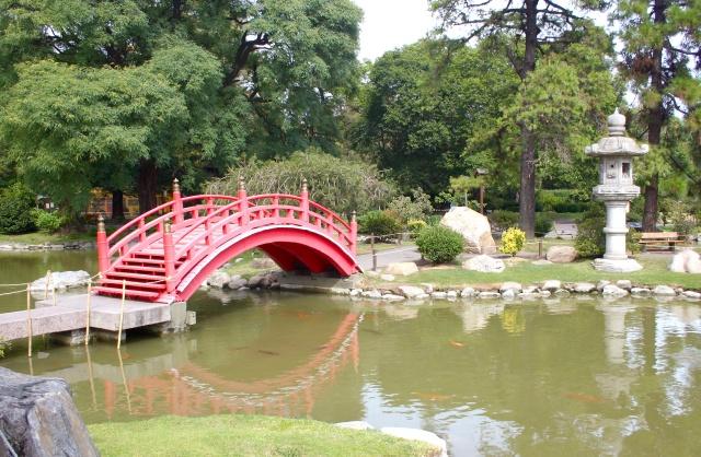 Mundo japon jard n japones for Paisajes de jardines