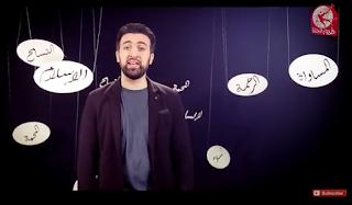 لإسلام - براء وليان تحميل mp3  ط
