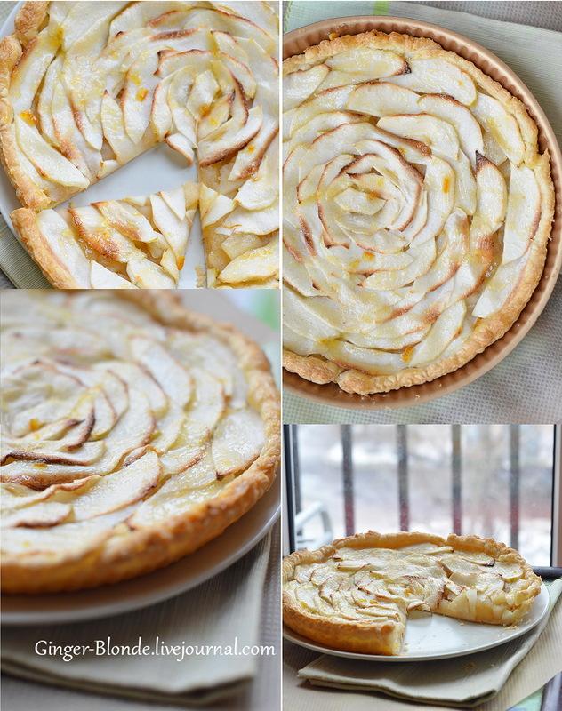 Яблочный пирог из слоеного тесто рецепты