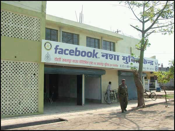 ... , KHALSA, SIKH COMMENTS: FUNNY HINDI FACEBOOK STATUS PICTURE COMMENT