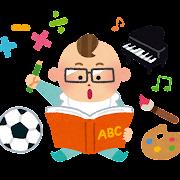 英才教育のイラスト
