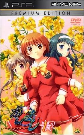 Kashimashi+Girl+Meets+Girl - Kashimashi Girl Meets Girl [PSP] [MEGA] - Anime Ligero [Descargas]