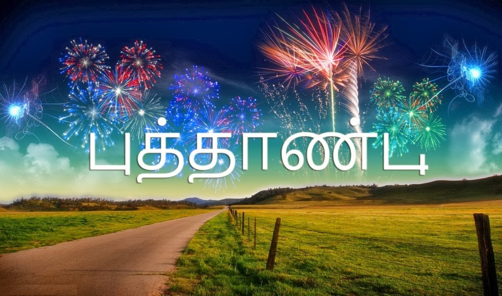 ... favourite tamil magazines free online no download tamil new year tamil