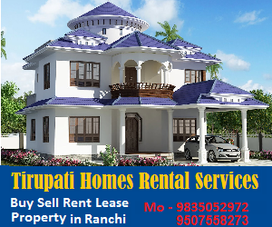 Tirupati Homes Rental Services Flat for sale in Ranchi