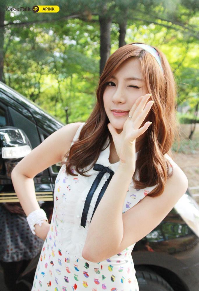 Hayoung a pink foto foto hot hot foto foto hot hot