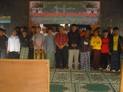 Dewan Pengawas ke Rumah Anak Asuh