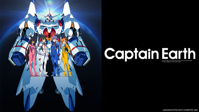 Ani-Stream | Captain Earth