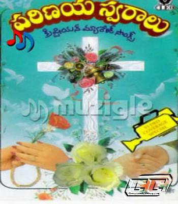 A R Stevenson Parinaya Swaraalu Telugu Christian Wedding Songs