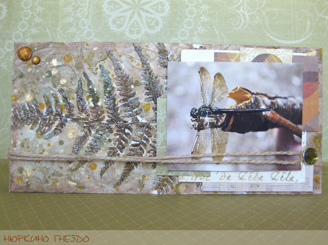 Эко открытка