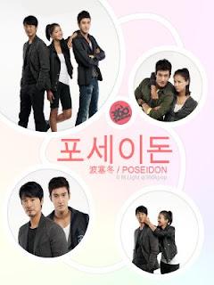 Poseidon (2011) Full VIETSUB - (16/16)