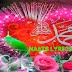 Ahlan Wa Sahlan Marhaba Naat Lyrics