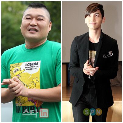 Kang Ho Dong & Changmin TVXQ