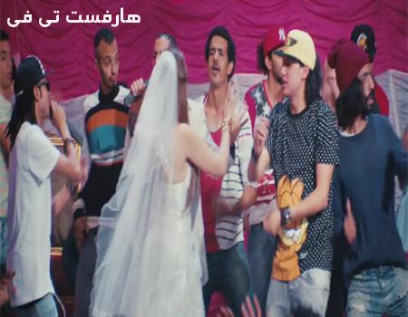كلمات المهرجان فاتنى من فيلم المواطن برص - اغنية  فيفتي و السادات الجديدة