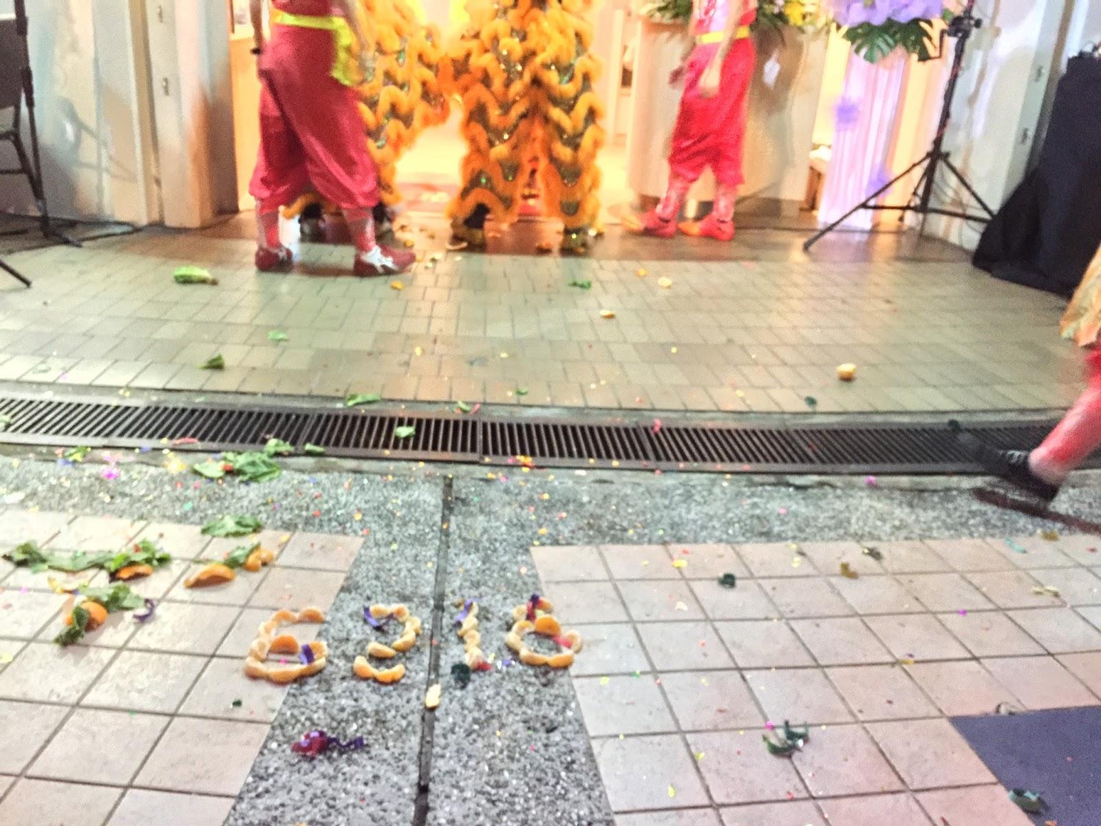 Sakura International Buffet Lion Dance 4D number