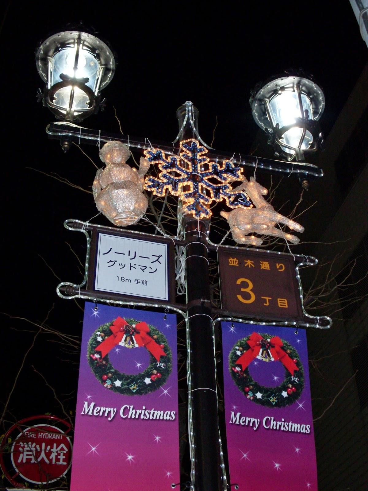 Tokio Tokyo Christmas