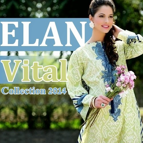 Elan Vital Cotton 2014