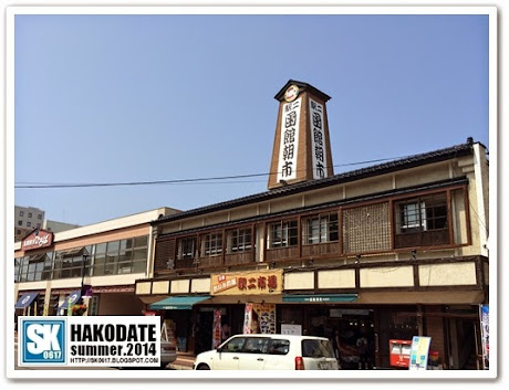 Hakodate Japan - Morning Market 函館朝市