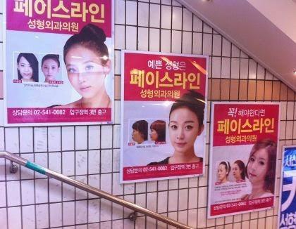 Wisata Operasi Plastik, Ini Kegiatan yang Diikuti Wanita Indonesia di Korea