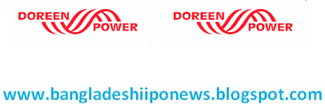 new ipo issue of doreen power generation