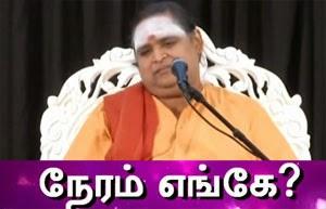 Neram Enke? Ilangai Jeyaraj