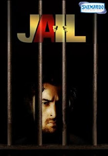 Jail 2009 HD Full Hindi Movie