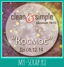 http://scrapulechki.blogspot.ru/2014/11/blog-post_8.html