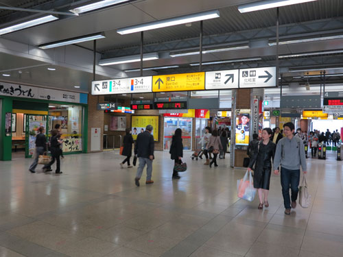 Ebisu Station, Tokyo, Japan