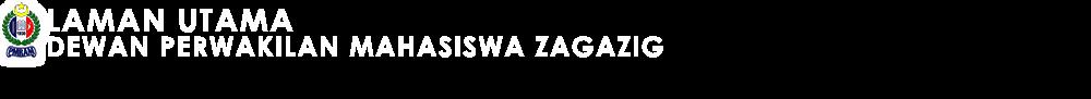 PMRAM Cawangan Zagazig