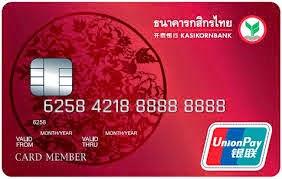 สมัครบัตรเครดิตธนาคารกสิกรไทย K Bank Visa Credit Card กรอกรายละเอียดของท่านในแบบฟอร์ม