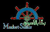 بحَّارة الأسواق   Market Sailors