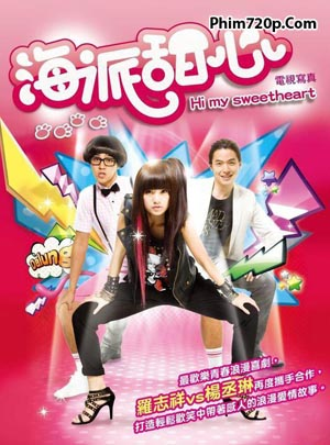 Hi My Sweetheart 2009 poster