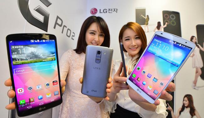 Los Moviles Libres de LG
