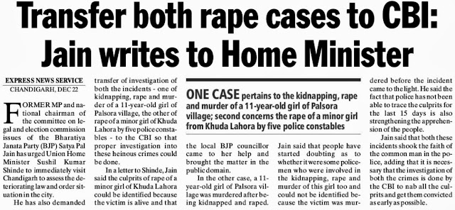 One case pertains to the kidnapping, rape & murder of a 11-year-old girl of Palsora village, second concerns the rape of a minor girl from Khuda Lahora by five police constables.