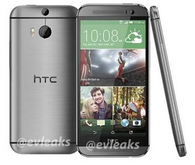 All New HTC One (M8) Sudah Mulai Tersedia 25 Maret