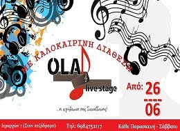 OLA LIVE STAGE