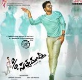 S/O Satyamurthy 2015 Telugu Movie Watch Online