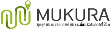 รีวิว เรื่องท่องเที่ยว เรื่องกิน การเดินทาง ที่พัก ที่เคยไปมา : mukura pantip