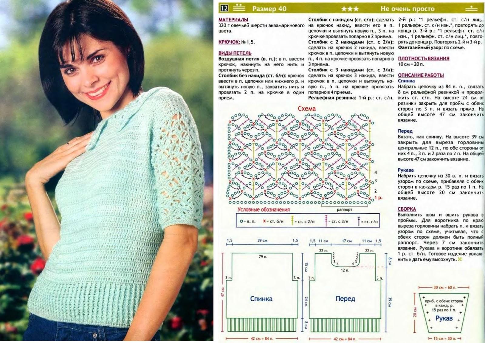 Ооо вязание