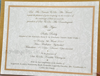 Wedding Invitationcards on Allu Arjun Sneha Reddy Wedding Invitation Card Photos   Rockstar
