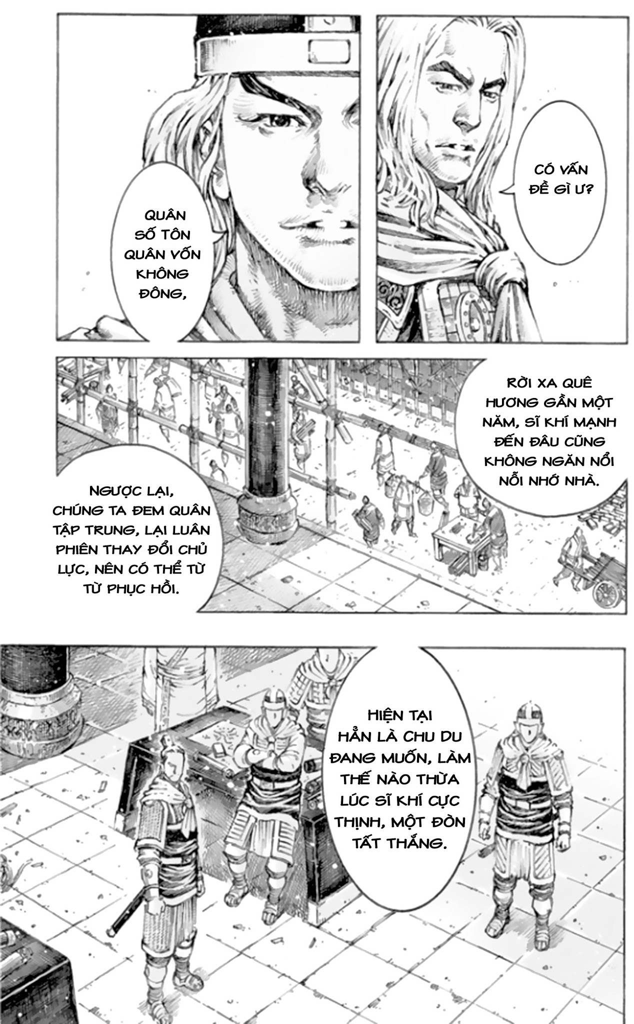 Hỏa Phụng Liêu Nguyên Chap 495 - Trang 13