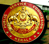 Kerala PSC (KPSC) Recruitment 2015 Online Applications