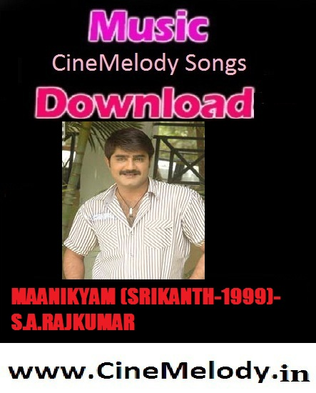 Manikyam Telugu Mp3 Songs Free  Download -1999