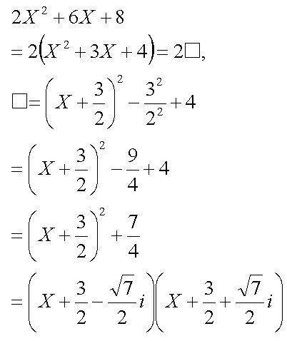... ミス対策:2次方程式の解き方 : 中1 数学 方程式 解き方 : 数学